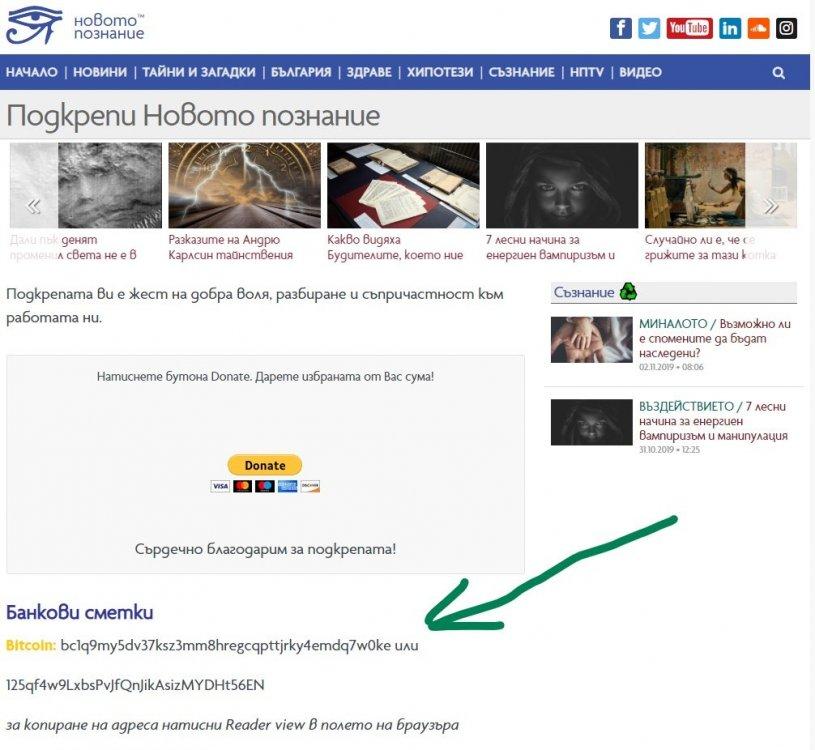 InkedScreenshot (3)_LI.jpg