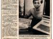 За биткойн и имейла през 1985