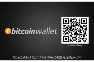 Полезните биткойн портфейли?