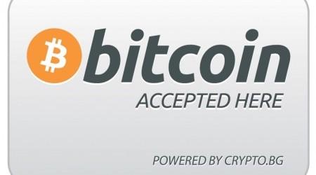 Crypto.bg предлага биткойн разплащания за търговци