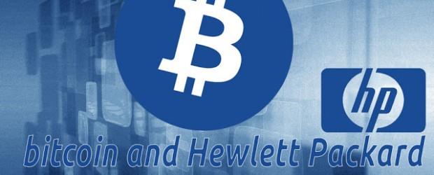 Какво вещае Hewlett Packard за блокчейн технологията