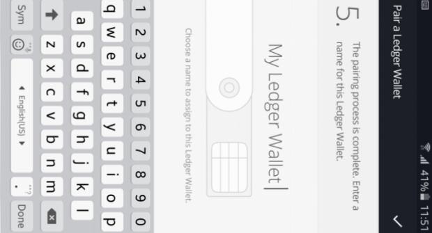 Защита на Ledger Wallet за телефон