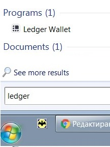 ledger-chrome-app-windows